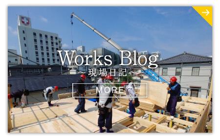 現場日記。宮崎の新築,注文住宅なら木の家専門工務店ウッドデザイン